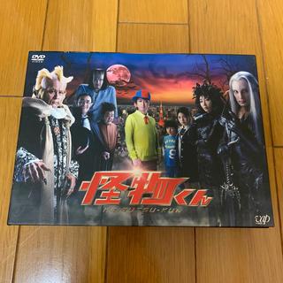 アラシ(嵐)の怪物くん DVD(TVドラマ)