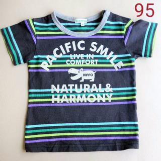 サンカンシオン(3can4on)の3can4on 95cm Tシャツ 黒×4色ボーダー(Tシャツ/カットソー)