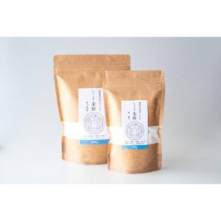 しっとり米粉500g×2袋✼どこにもないササニシキ100%の高級米粉(その他)