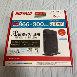 バッファロー(Buffalo)のBUFFALO Wi-Fiルーター 新品未使用品(その他)