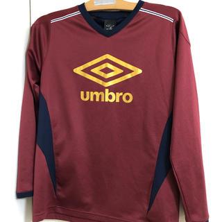 アンブロ(UMBRO)の値下げしました アンブロ プラシャツ  160(Tシャツ/カットソー)