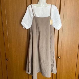 スタディオクリップ(STUDIO CLIP)のスタディオクリップ スカート 色違いもおまけ付き(ひざ丈スカート)