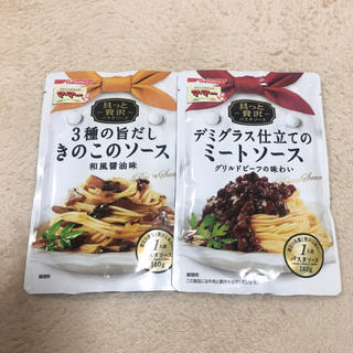 ニッシンセイフン(日清製粉)のマ・マー  パスタソース★ミートソース・きのこのソース 和風醤油(レトルト食品)