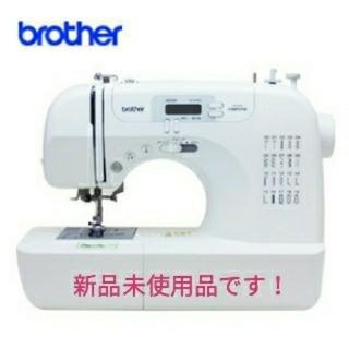 ブラザー(brother)の【新品未使用品 24時間以内発送可能!】brother製ミシン PS205(その他)