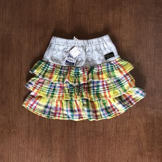 エフオーキッズ(F.O.KIDS)のF.O.KIDS フリルスカート 130センチ 新品未使用(スカート)