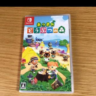 ニンテンドースイッチ(Nintendo Switch)のNintendo Switchあつまれどうぶつの森(家庭用ゲームソフト)