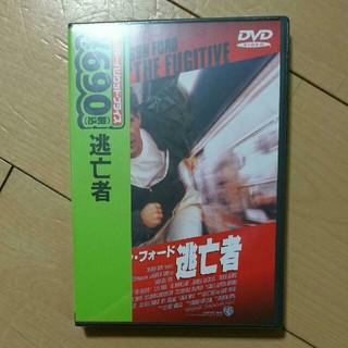 【新品未開封】『逃亡者』DVD(外国映画)