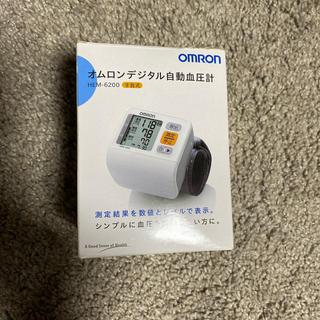オムロン(OMRON)のオムロンデジタル自動血圧計 値下げ(健康/医学)