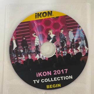 アイコン(iKON)のikon 2017(ミュージック)