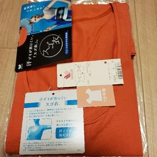 ワコール(Wacoal)のWacoalさわやか研究所 スゴ衣一分半袖 コーラルピンク(Tシャツ(半袖/袖なし))