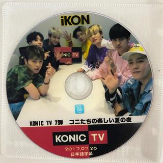 アイコン(iKON)のikon KONIC TV(ミュージック)