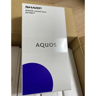 アクオス(AQUOS)のAQUOS sense3 plus SH RM-11 ブラック 新品未開封(スマートフォン本体)