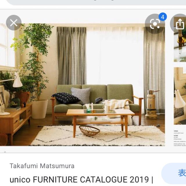 unico(ウニコ)のunicoウールラグ インテリア/住まい/日用品のラグ/カーペット/マット(ラグ)の商品写真