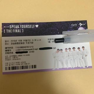 ボウダンショウネンダン(防弾少年団(BTS))のBTS speak your self the final チケット 半券(K-POP/アジア)