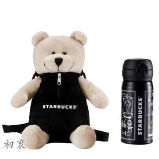 スターバックスコーヒー(Starbucks Coffee)の専用!ボトルホルダー付!サーモスステンレスボトル ベアリスタ 台湾スターバックス(タンブラー)