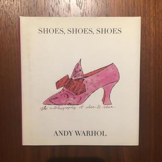 アンディウォーホル(Andy Warhol)のshoes,shoes,shoes  Andy warhol (アート/エンタメ)