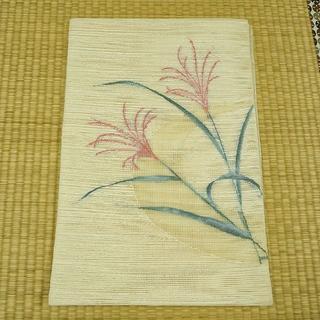 夏用 女郎花色に赤いススキ 名古屋帯(帯)
