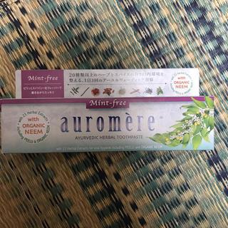 オーロメア(auromere)のオーロメア 歯磨き粉 ミントフリー(口臭防止/エチケット用品)
