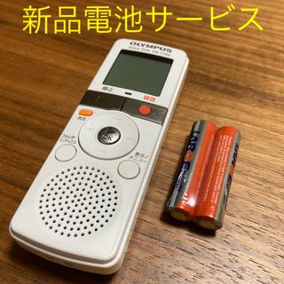 オリンパス(OLYMPUS)のオリンパス ボイスレコーダー Voice-Trek 2GB VN-7200(その他)