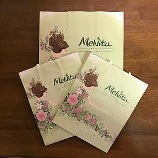 メルヴィータ(Melvita)のメルヴィータ ショッパー セット(ショップ袋)