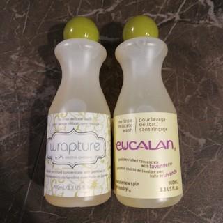 ユーカラン洗濯洗剤(洗剤/柔軟剤)