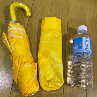 ロクシタン(L'OCCITANE)の新品 ロクシタン ボタニカル柄 ハワイ ビーチ イエロー 折り畳み傘(傘)