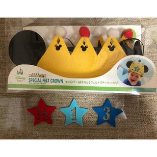 ディズニー(Disney)のディズニー フェルトクラウン ミッキー お誕生日 撮影 メモリコ 帽子(その他)