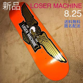 アンチヒーロー(ANTIHERO)の【新品】LOSER MACHINE スケートデッキ 8.25(スケートボード)