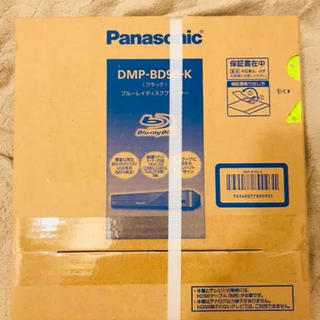 【新品未開封】パナソニックDMP-BD90-K ブルーレイディスクプレーヤー