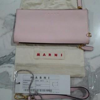 マルニ(Marni)のマルニ長財布新品未使用(財布)