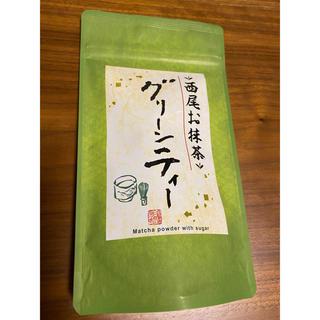 西尾お抹茶 グリーンティー(茶)