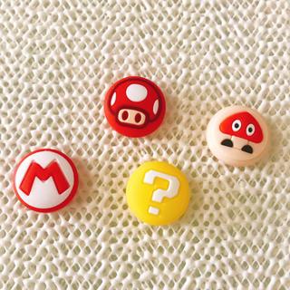 ニンテンドースイッチ(Nintendo Switch)の任天堂 Switch/Switch light☆  ジョイコンスティックカバー(家庭用ゲーム機本体)