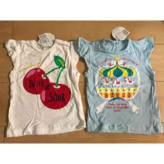 シマムラ(しまむら)のTシャツ 80 90 2枚セット(Tシャツ)