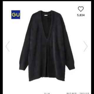 ジーユー(GU)のGU ヘアリーコーディガン ブラック 黒色 BLACK(ロングコート)