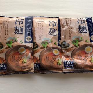 韓国の味 冷麺3 袋(麺類)