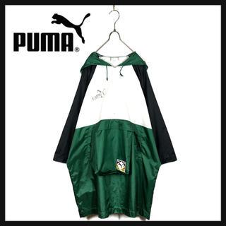 プーマ(PUMA)の90s ヴィンテージ PUMA プーマ ナイロンジャケット 収納ポケット レイン(ナイロンジャケット)