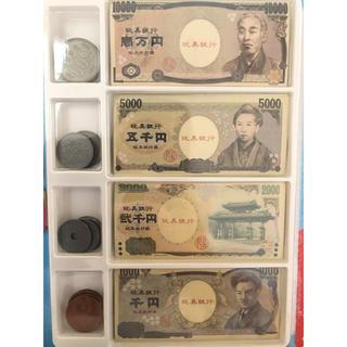 おもちゃのお金 お金 ごっこ遊び 計算 ままごと  (知育玩具)