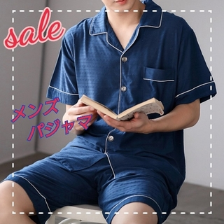 新品【sale】メンズ パジャマ ルームウェア  シンプル半袖半ズボン【129】(その他)