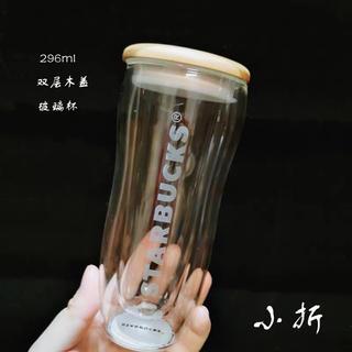 スターバックスコーヒー(Starbucks Coffee)の台湾スターバックス 耐熱ガラス グラス タンブラー 海外 マグカップ 蓋付(タンブラー)
