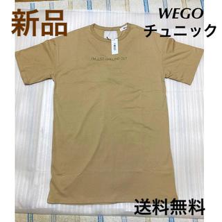 ウィゴー(WEGO)のWEGO チュニック ワンピース(チュニック)