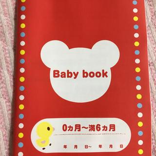 ミキハウス(mikihouse)のベビーブック 0〜6ヶ月 出産準備(その他)