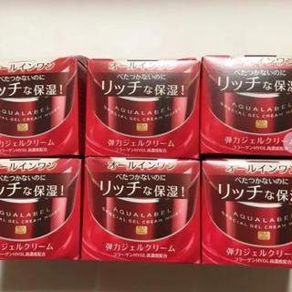 シセイドウ(SHISEIDO (資生堂))の【新品】アクアレーベル  オールインワン(オールインワン化粧品)