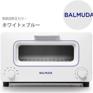 バルミューダ(BALMUDA)のバルミューダ トースター BALMUDA ホワイト×ブルー(調理機器)