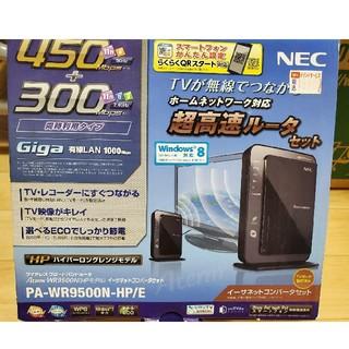 エヌイーシー(NEC)の高速無線ルーター NEC PA-WR9500N-HP 子機オマケ付き 美品(PC周辺機器)