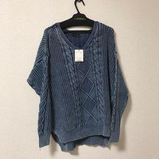 エージープラス(a.g.plus)のブルー デニム色 ニット タグ付き(ニット/セーター)
