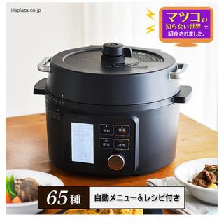 アイリスオーヤマ - IRIS KPC-MA2-B アイリスオーヤマ 電気圧力鍋 圧力鍋 おうちご飯