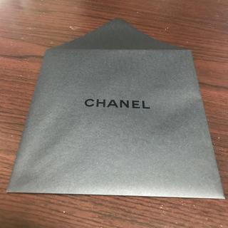 シャネル(CHANEL)のシャネル  封筒(カード/レター/ラッピング)
