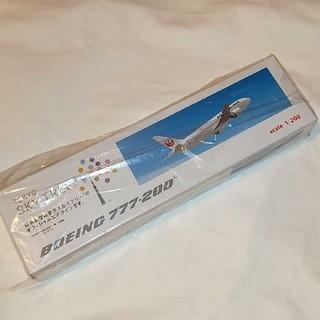ジャル(ニホンコウクウ)(JAL(日本航空))のJAL 模型 1/200(模型/プラモデル)
