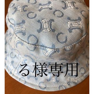 セリーヌ(celine)の☆美品☆セリーヌ 帽子57センチ☆(ハット)
