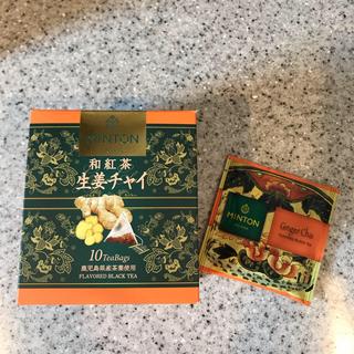 ミントン(MINTON)のMINTON 和紅茶 生姜チャイ、京、ミント(茶)